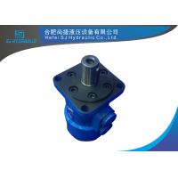 Buy cheap BMI series hydraulic gerotor orbit motor in China Manufacturer product