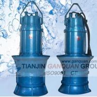 China Axial Pump(Submersible pump) on sale