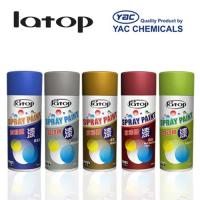 Buy cheap Acrylic Lacquer Spray Paint with High Spray Rate for Metal, Wood Surfaces product