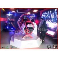 China VR Car Racing Virtual Reality Simulator Speed Arcade Play F1 Fast Driving 3D Motion Simulator on sale