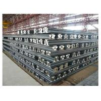 Buy cheap QU70 Crane Rail product
