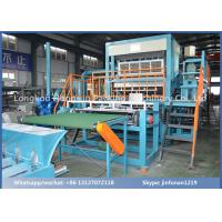 Buy cheap Automatic Paper Pulp Egg Tray Production Line 2500PCS / H with Drying Line from wholesalers