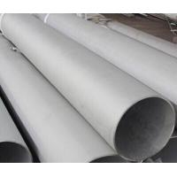 Buy cheap Duplex 2205 S31803 Seamless Stainless Steel Tubing 0.6mm - 60mm Cold Drawn / Rolled product