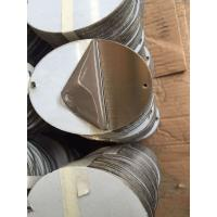 Buy cheap AISI 316 Stainless Steel Sheet , HL Surface OVAL Shape Cold Rolled Steel Plate product