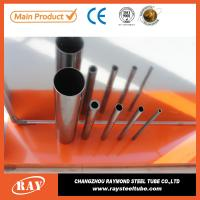 Buy cheap P235gh astm b36.1 a106 per weight mild carbon seamless steel tube product
