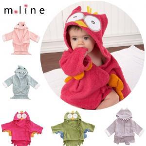 Buy cheap New Hooded Animal modeling Baby Bathrobe/Cartoon Baby Towel/Character kids bath robe product
