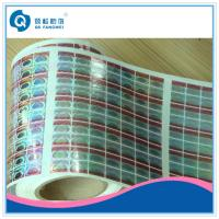 Buy cheap Self Adhesive Tamper Proof Custom Hologram Stickers For Textile / Coupon product