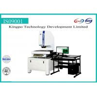 Buy cheap 30X ~ 180X Optical Image Measuring Machine With Program Control CNC from wholesalers