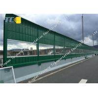 Buy cheap Fireproof Freeway Sound Barrier Noise Cancellation For Railway / Highway product