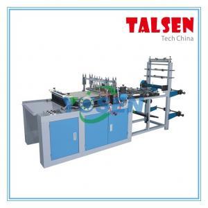 valve bag making machine