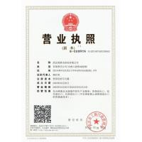 Wuhan Optotop Co., Ltd. Certifications