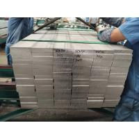 Buy cheap Aluminum Bar Standard Aluminum Extrusions , 6061 T6511 Extrusion Aluminum Strip from wholesalers