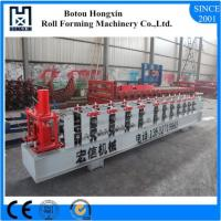 Buy cheap Metal Steel Light Keel Roll Forming Machine with PLC Control System product