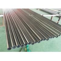 Buy cheap AISI 304 Welded Stainless Steel Tube Inside Bead Removed ASME SA249 63.5 X 2.11MM product