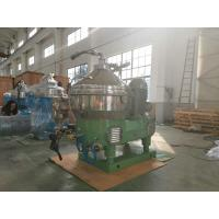 Buy cheap Energy Efficiency Milk And Cream Separator For Medium Size Dairy Industries product
