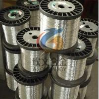 Quality Magnetostrictivewaveguide wire used for magnetostrictive sensor for sale