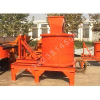 China Making sand model |Stone, sand making machine|construction sand making machine for sale