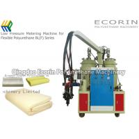 Buy cheap Polyurethane Foam Mattress Making Machine Pu Injection 16.6 gs / min High Speed Mixing product