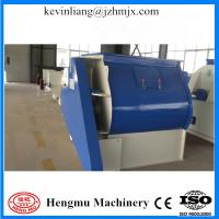 Buy cheap Dealership wanted big profile spice powder mixer with CE approved for long using life product