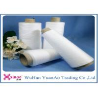 Buy cheap Strong Paper Core 100% Spun Polyester Yarn for Sewing / Weaving / Knitting product