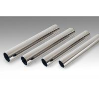 Buy cheap S31603 Stainless Steel Sanitary Pipe Polished Surface stainless steel tube pipe 10mm - 89mm OD product