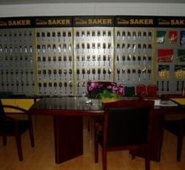 Yuyao Jindun Special Tool Factory