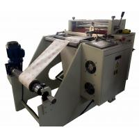 Buy cheap PVC sleeve, insulation paper automatic paper cutting machine price product