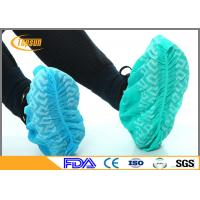 Buy cheap Blue / Green Disposable Waterproof Shoe Covers PP Non Woven Material product