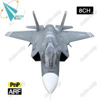 Buy cheap F-35 8CH Electric large EPS foam rc model airplane EDF jet from wholesalers