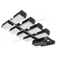 Buy cheap 960W Adjustable Flood Light 158400 LM Easy Installation For Petrol Stations product
