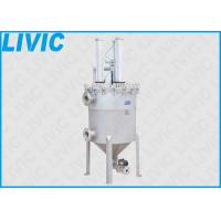 Buy cheap Mechanically Stainless Steel Filter For Fluid , Low Running Cost Oil Painting Filter product