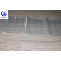 Buy cheap Clear Color Transparent Corrugated Roofing Sheets Fiberglass Material High Strength Sun Sheet product