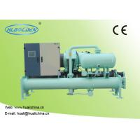 China Low Temperature Commercial Chiller Units Screw-type Water Cooled For Commercial Fan Coil With CE Certificate wholesale