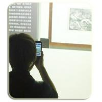 Buy cheap Museum T1 Qr Code Scanner , Digital Wireless Tour Guide System For Self Help Tour product
