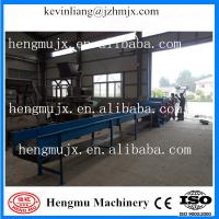 Buy cheap High processing power hot sale and manufacturer factory direct disc type with CE approved product
