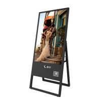 China indoor advertising lcd display,advertising displays stand floor,commercial android display wholesale