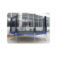 Buy cheap Fitness Play Mobile Bungee Trampoline , Portable Trampoline Enclosure Set product
