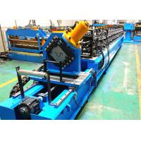 China Personalized Omega Profile CNC Roll Forming Machine Automobile Guide Rails Use on sale