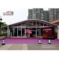 Buy cheap Outdoor Large Tents For Events , White Party Tent Wedding Reception product