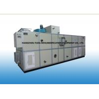 Buy cheap Moisture Absorbing Industrial Desiccant Dehumidifier for Daily Chemical Industry product