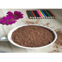 Buy cheap FEISIDE IS022000 Alkalized HALAL Cocoa Powder With Rich Protein And Carbohydrate product