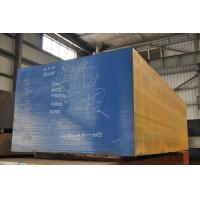 Buy cheap 1.2738 steel|high quality alloy steel wholesale product