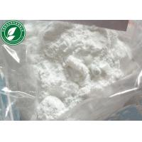 Buy cheap Formestanes Steroidal Aromatase Inhibitor Formestanes/ Lentaron CAS: 566-48-3 from wholesalers