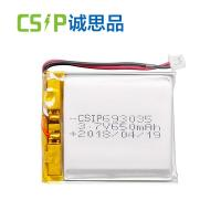 Buy cheap Standard High Temperature Lithium Ion Battery High Output Voltage 693035 product
