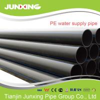 Buy cheap PE100 water supply black hdpe pipe for water with blue line 200mm product