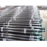 Buy cheap 2 7/8 J55 K55 L80 N80 P110 EUE NUE Oilfield Steel Tubing Pipes API 5CT OCTG product