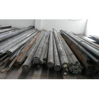 Buy cheap Durable AISI 52100 / EN3 / Gcr 15 / DIN 1.3505 / JIS SUJ2 Bearing Steels Round Bar product