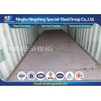 Buy cheap 41Cr4 / 40Cr Hot Rolled Steel Plate , Machinery / Engineering Alloy Steel Plate product