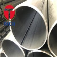 Buy cheap Welded Steel Tubes for Mine Liquid Service GB/T 14291 Q235A Q235B product