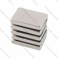 Buy cheap Electro Permanent Neodymium Magnets N52 , Strong Neodymium Magnets High Energy For Size product